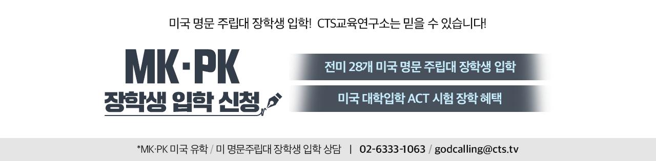미션300_상단