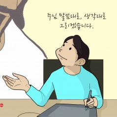 낮음자리 [뻠쌤의 묵상]